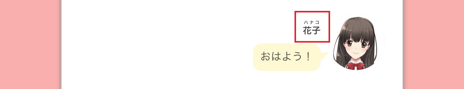 と 夢 す 小説 ぷり